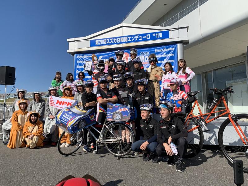 自転車部 スズカ8時間エンデューロ参戦。パフォーマンス賞で優勝!!