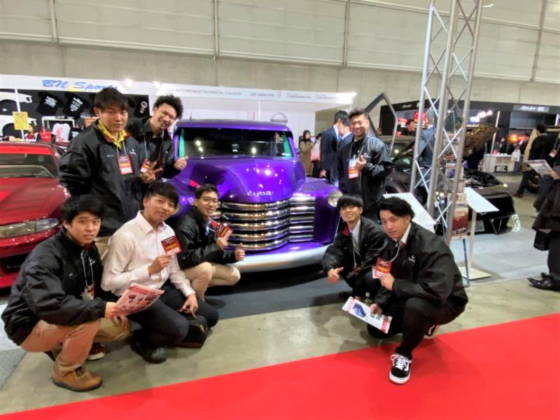 【東京オートサロン2020】 カーボディマスター科出展
