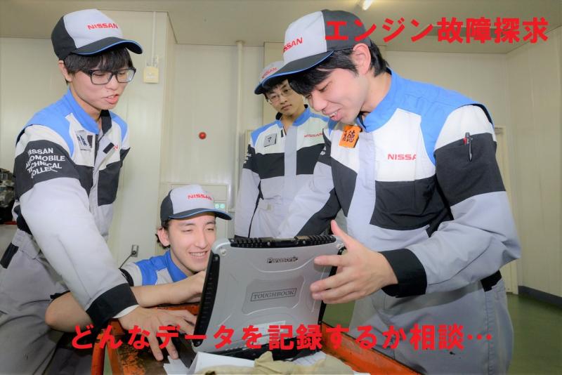 学校情報#5【授業編】自動車整備科_クルマの心臓部エンジンを極める!