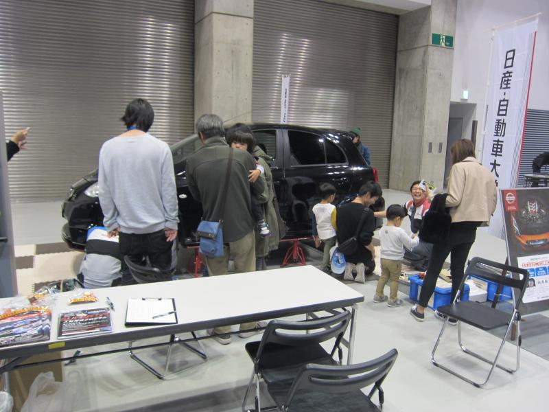 えひめカーフェスタ2019に参加しました!