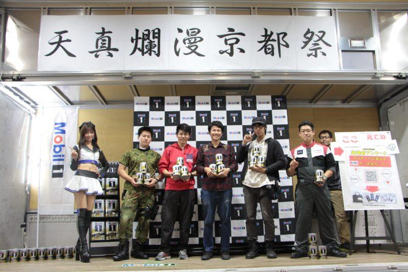 テーマは「天真爛漫」! 日産京都校の学園祭開催!!