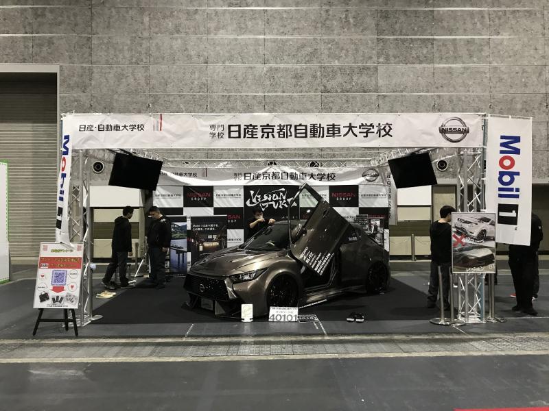 大阪オートメッセで3位入賞‼