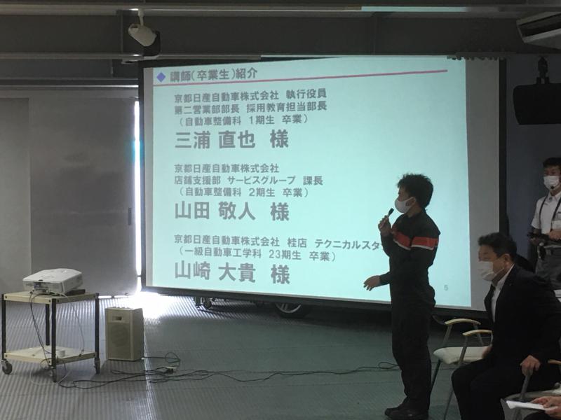 スーパーGT メカニック講演会