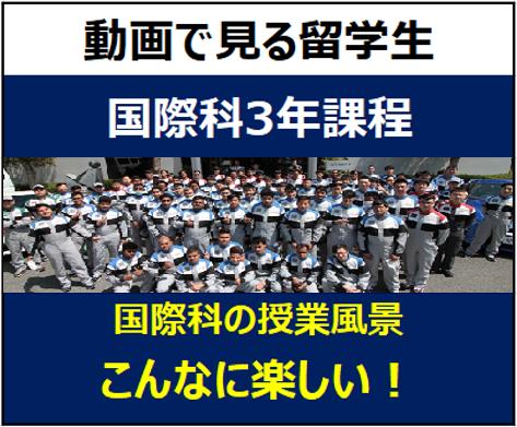 京都校、国際自動車整備科PVご覧ください!