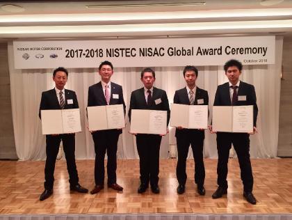 日産・自動車大学校の卒業生が 2017-2018年度 NISTEC/NISAC Global Awardで表彰
