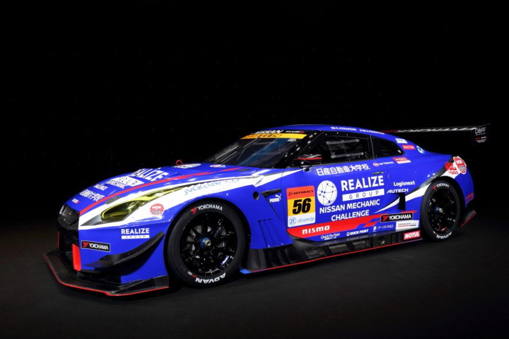 日産・自動車大学校の人財育成プロジェクト「NISSAN MECHANIC CHALLENGE」 SUPER GT (GT300クラス) 参戦車両を初披露