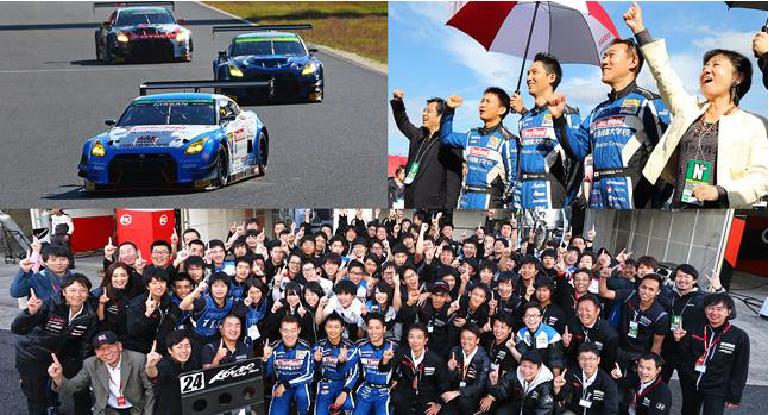 「スーパー耐久レース」シリーズ第 6 戦 岡山国際サーキット 最終戦にて有終の美を飾る