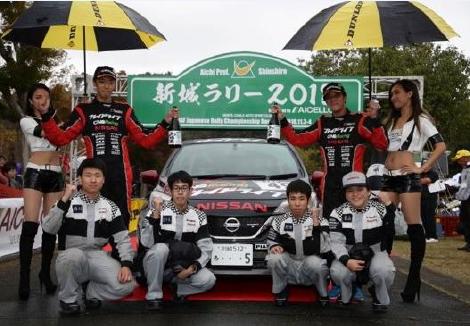 シーズン最終戦で優勝を果たし、有終の美を飾る 2018年全日本ラリー選手権第10戦新城ラリー2018
