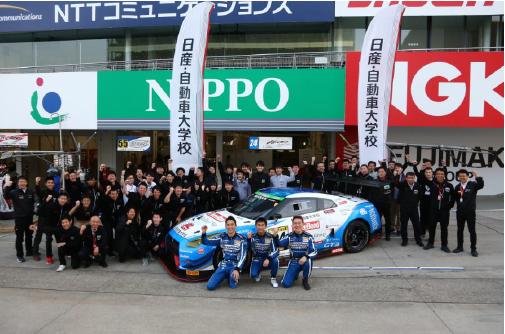日産・自動車大学校の人財育成プロジェクト 「NISSAN MECHANIC CHALLENGE」 SUPER GT (GT300 クラス) 参戦車両を近藤真彦監督が披露