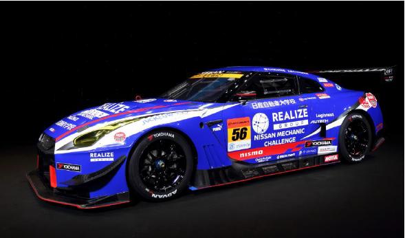 日産・自動車大学校の人財育成プロジェクト 「NISSAN MECHANIC CHALLENGE」 SUPER GT (GT300 クラス) 参戦車両を初披露