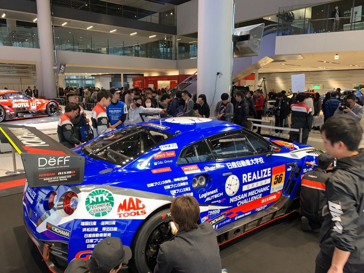 日産校学生がステージに!次年度のSUPER GT体制発表!