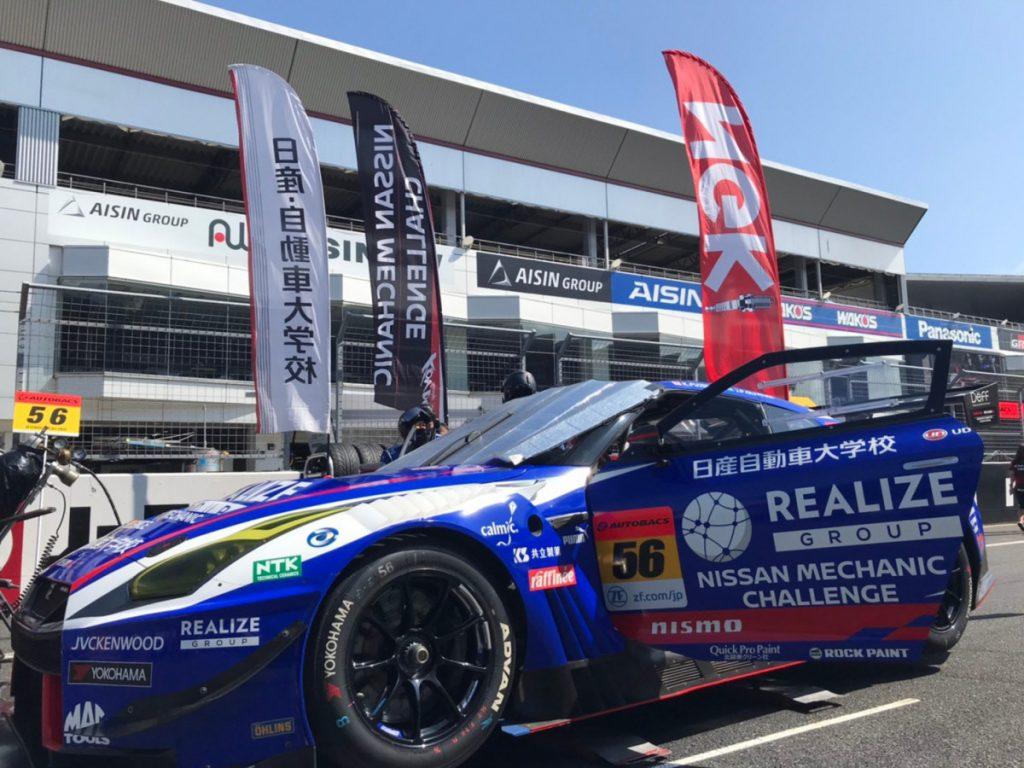 SUPER GT 2020 開幕戦レポート!