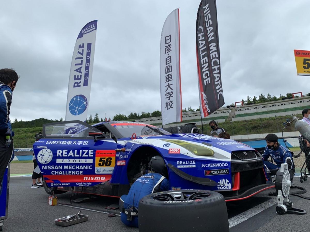 SUPER GT 2020 第4戦レポート!