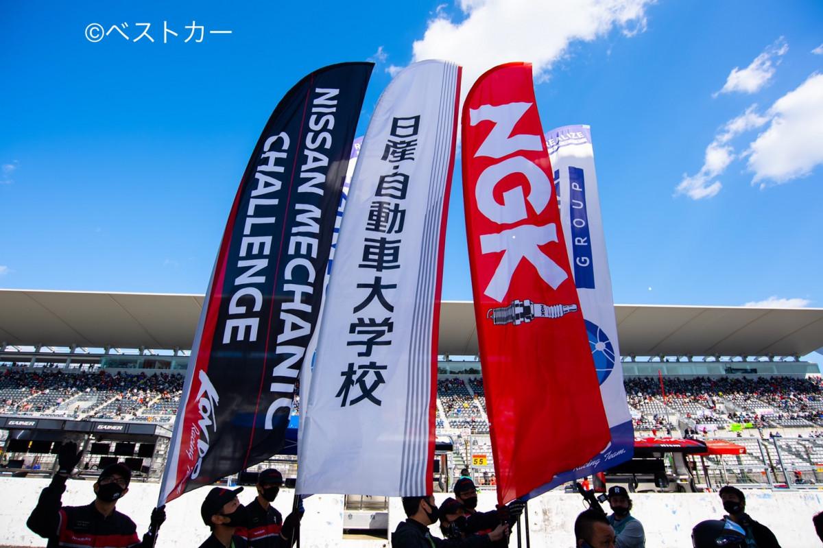 【SUPER GT】 第6戦 鈴鹿戦レポート!