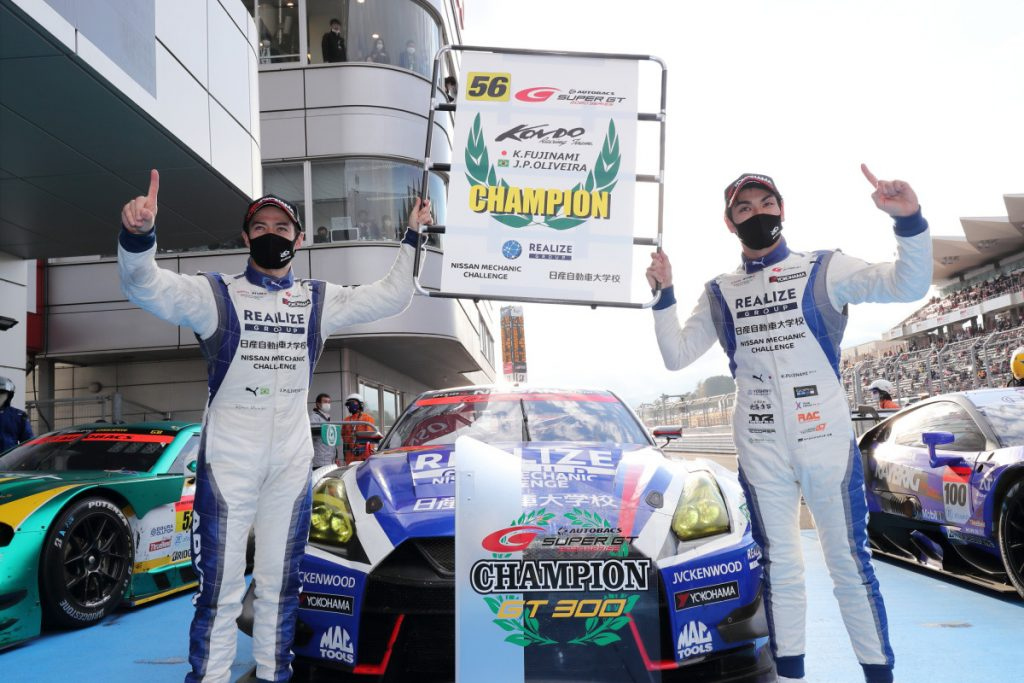 【SUPER GT】 シリーズチャンピオン!第8戦 富士戦レポート!