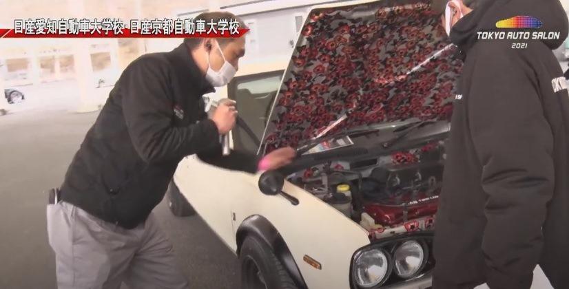 愛知校・京都校のカスタマイズカー ご覧ください!