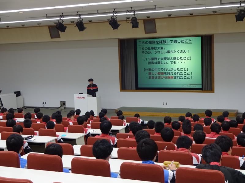9月19日 TS講演 先輩の背中に学ぶ 開催
